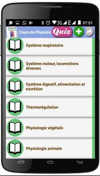 Cours de Physiologie screenshot 2