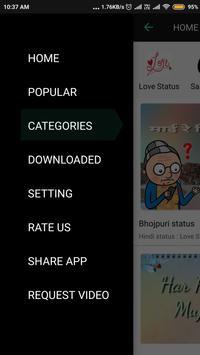 Hamaar Status screenshot 1
