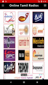 Online Tamil FM Radios (All in One FM Radios) screenshot 6