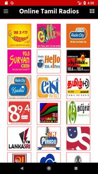 Online Tamil FM Radios (All in One FM Radios) screenshot 3