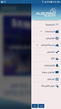 Smart Warranty screenshot 2