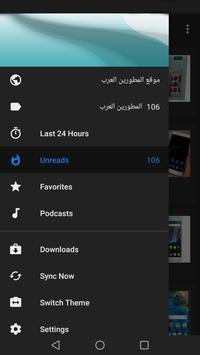 المطورين العرب screenshot 2