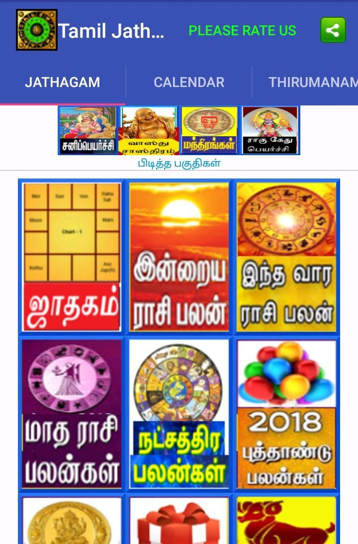 28 Astrology Tamil Books Pdf Free Download - Astrology For You