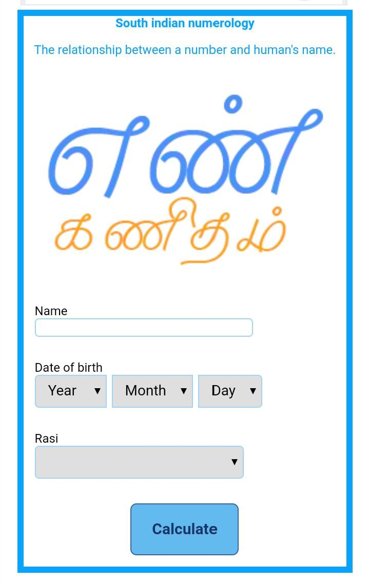 Free tamil jathagam online from date of birth