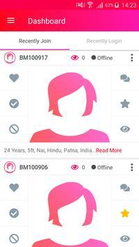 Bihar Matrimony screenshot 3