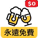 免費交友💖Cheers: 匿名聊天交友app軟體,終結單身乾杯! APK