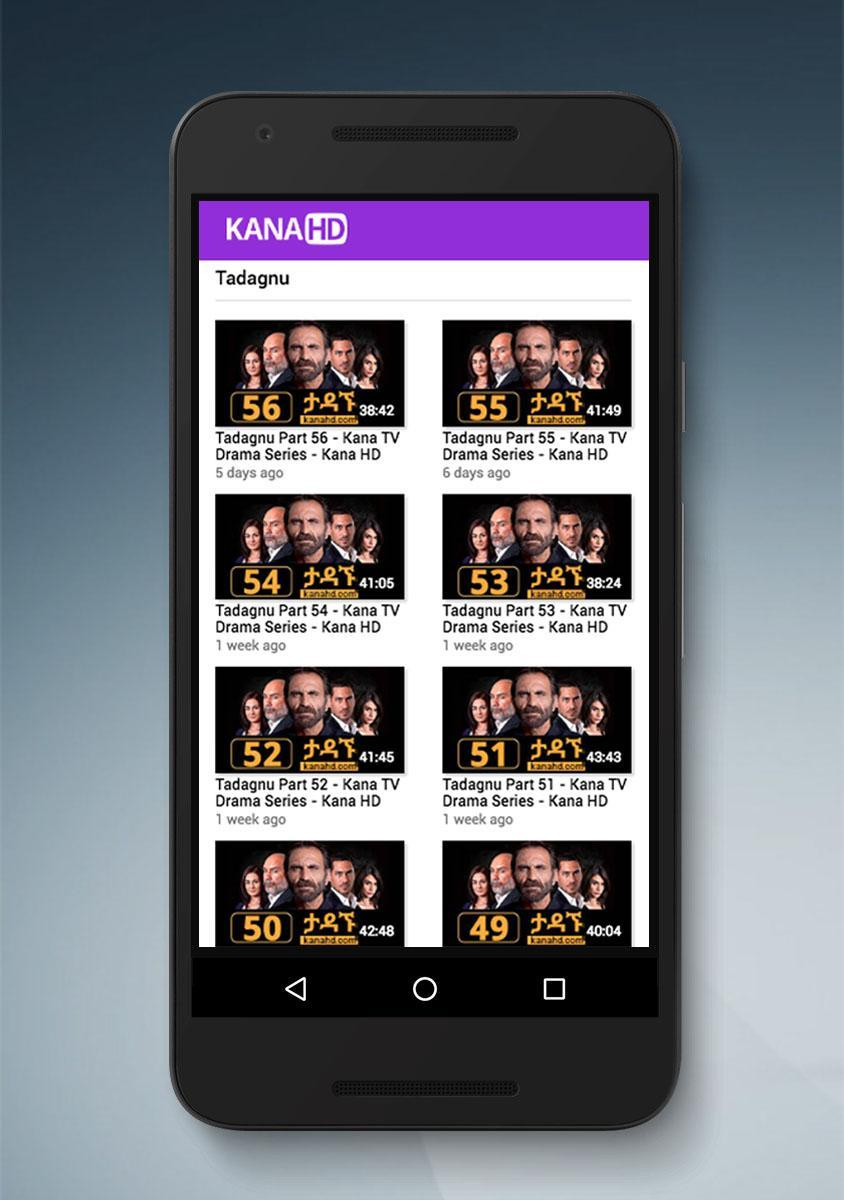 Kana TV for Android - APK Download