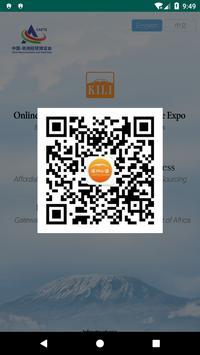 Kili screenshot 3