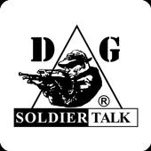 Soldiertalk icon