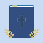 예수님 말씀 - 예수님말씀, 좋은글, 위로, 힐링, 성경, 자기계발 icon