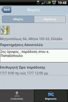 Orian POD screenshot 2