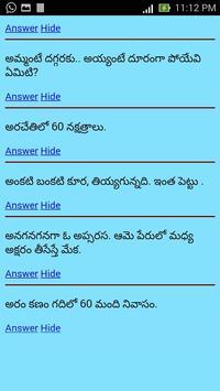 Telugu Riddles : Podupu Kathalu capture d'écran 1