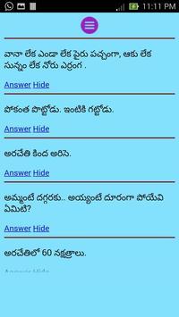 Telugu Riddles : Podupu Kathalu capture d'écran 2
