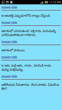 Telugu Riddles : Podupu Kathalu capture d'écran 6