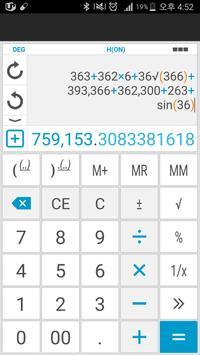 통합계산기(Total Calculator) ảnh chụp màn hình 2