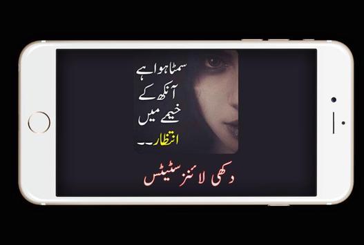 Dukhi Urdu Lines Status poster