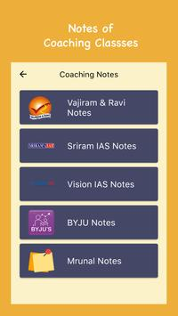 UPSC IAS All in One cho Android - Tải về APK