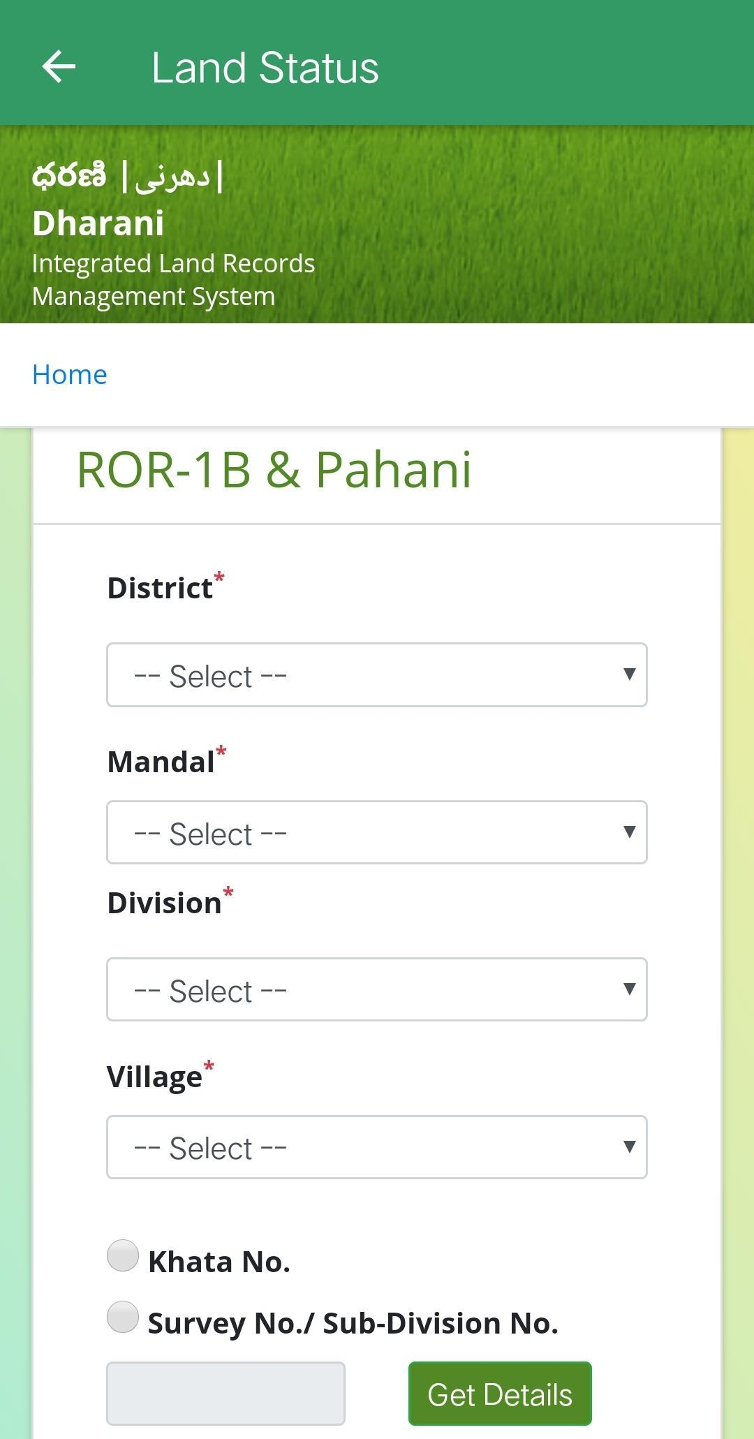 Dharani - Telangana Land Records for Android - APK Download
