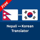 Nepali Korean Translator icon