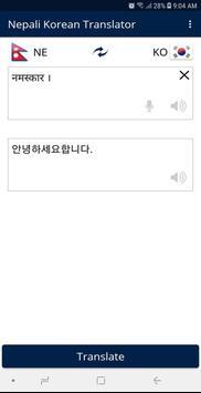 Nepali Korean Translator screenshot 1