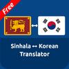 Sinhalese Korean Translator icon