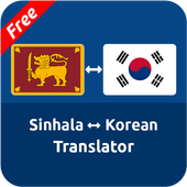 Sinhalese Korean Translator icon
