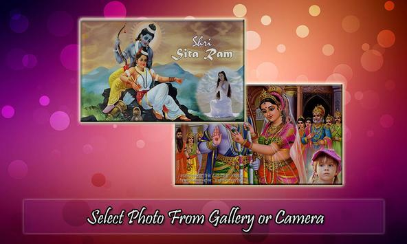 God Ram Photo Frame screenshot 3