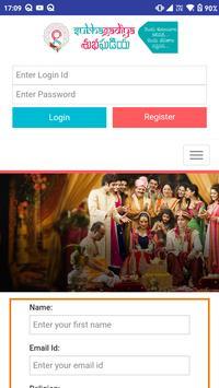 Shubhaghadiya screenshot 1