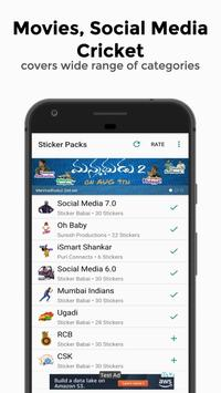 Sticker Jugaad screenshot 1