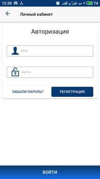 Zhilfond Nur-Sultan (Жилфонд) screenshot 5