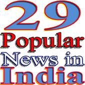 29 Popular News in India icon