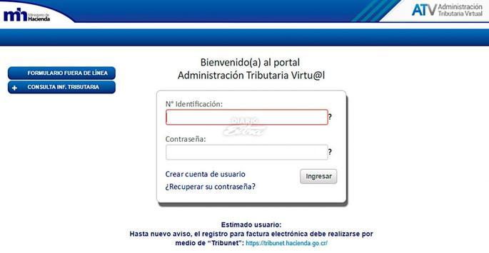 Factura Electronica Costa Rica screenshot 1