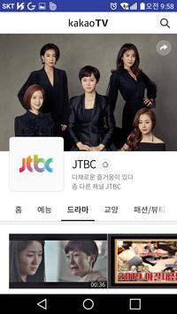 Todos los enlaces para cosas coreanas screenshot 7
