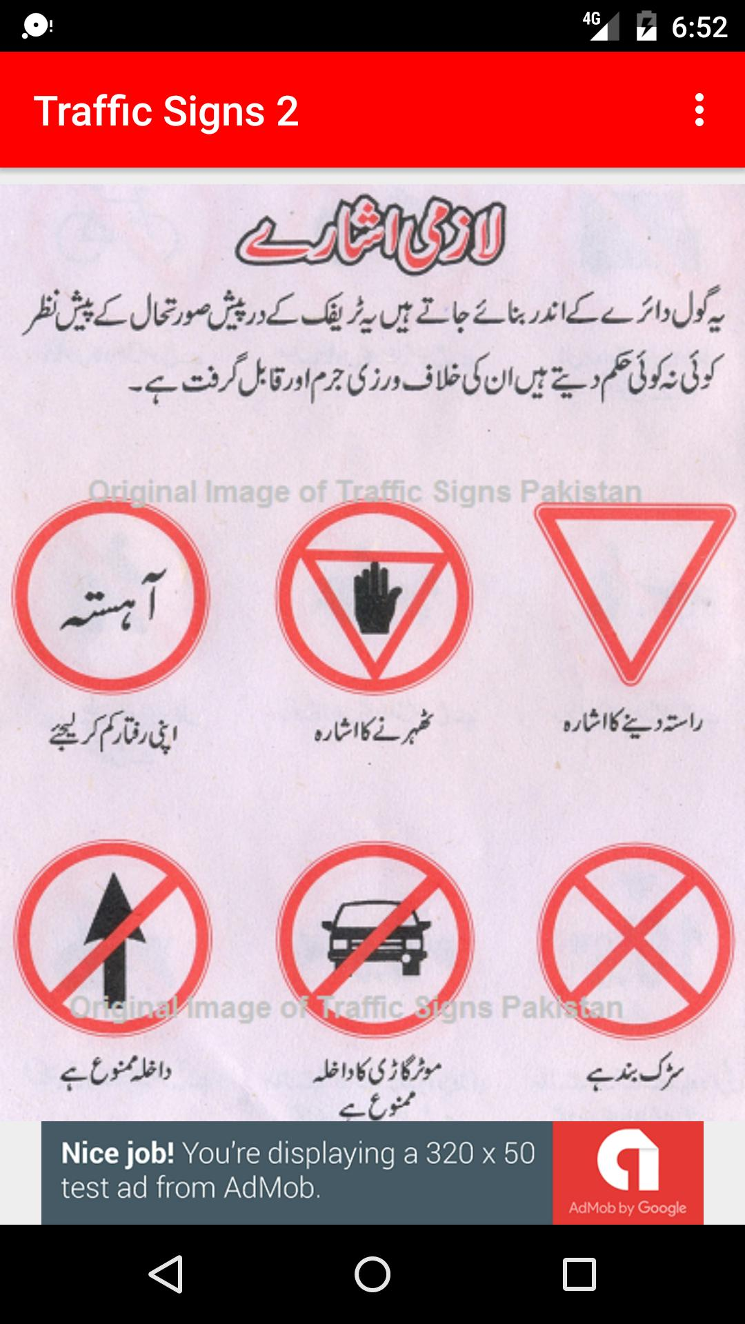 Traffic Signs Pakistan for Android - APK Download