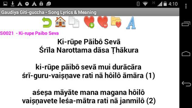 Gaudiya Giti-guccha screenshot 5