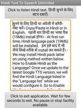 Listen Unlimited Text To Speech screenshot 1