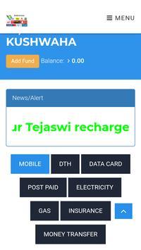 TEJASWI RECHARGE GROUP screenshot 1
