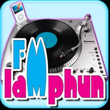 fmlamphun ฟังวิทยุออนไลน์ screenshot 1