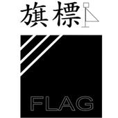 WS4B-FlagLED 七彩跑馬燈 icon