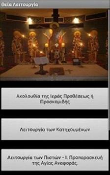 Θεία Λειτουργία syot layar 1