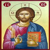 Κανόνας Πάσχα ikona