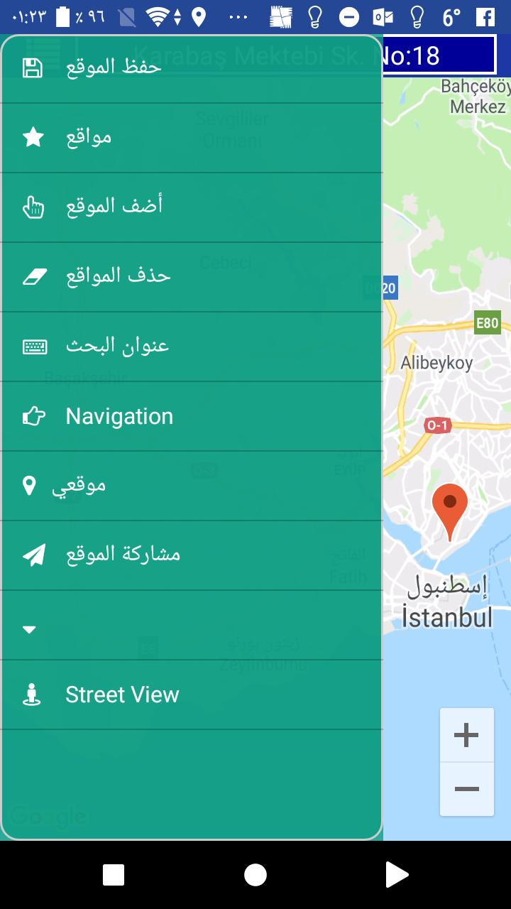 My Location: Save & Share, GPS Navigation Maps for Android ... on waze maps, chrome maps, worldbuilding maps, panoramio maps, outlook maps, mmo maps, gaming maps, angularjs maps, pcs maps, bing maps, lg maps, wikimedia maps, most famous maps, gogole maps, apple maps, rim maps, zte maps, brazil maps, firefox maps, n95 maps,