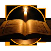 MP3 Quran biểu tượng