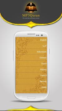 MP3 Quran ảnh chụp màn hình 5