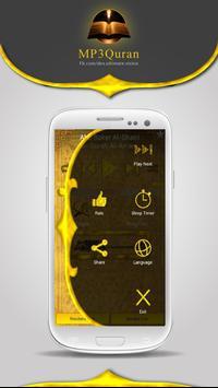 MP3 Quran ảnh chụp màn hình 1