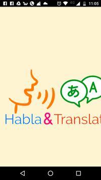 Habla y Traduce poster