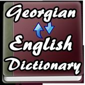 Georgian to English Dictionary icon