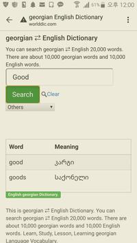 Georgian to English Dictionary screenshot 3