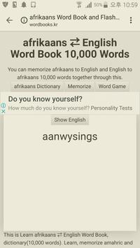 Learn Afrikaans to English Word Book screenshot 2