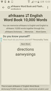 Learn Afrikaans to English Word Book screenshot 3